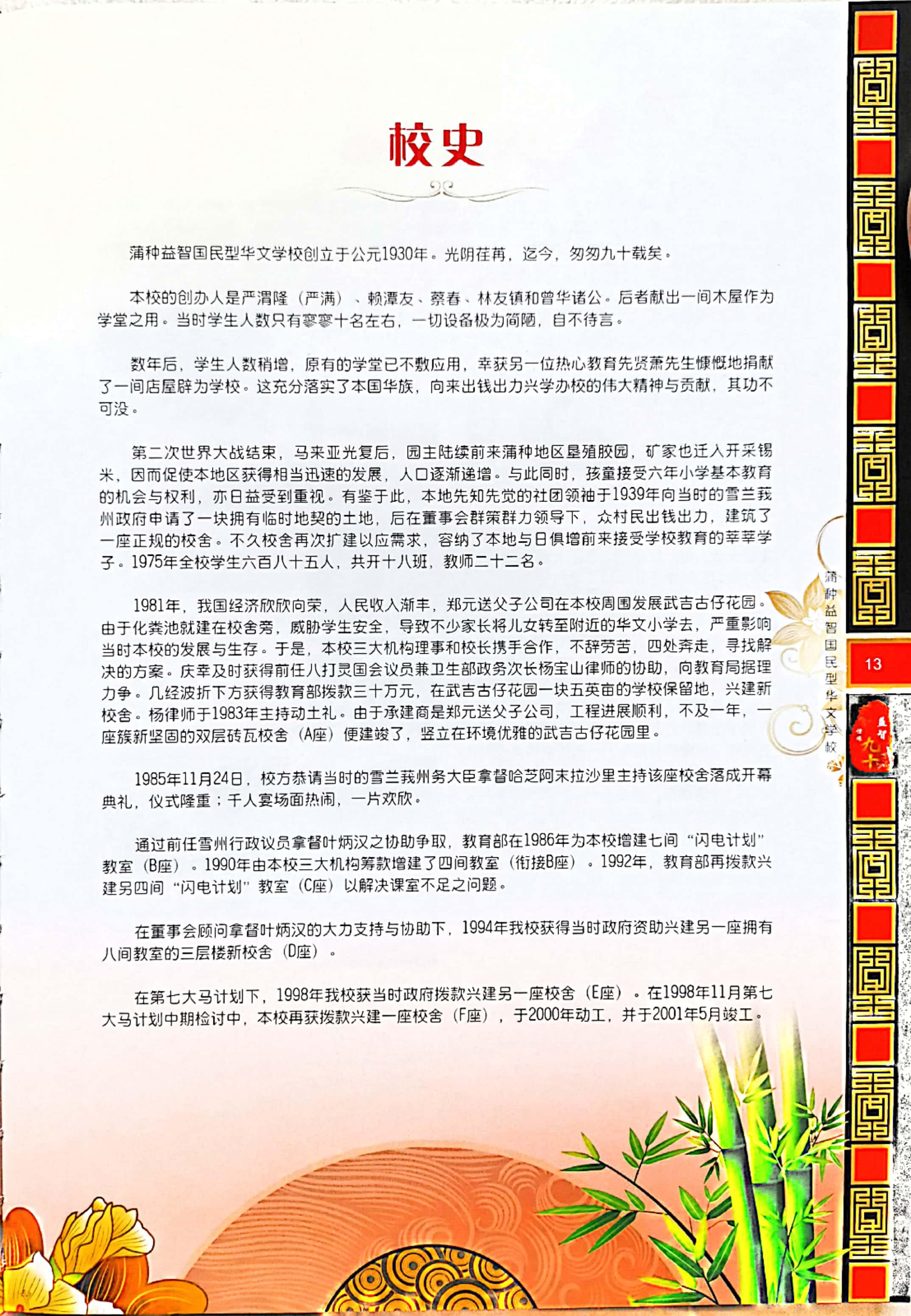 CamScanner 11-12-2020 10.46_4